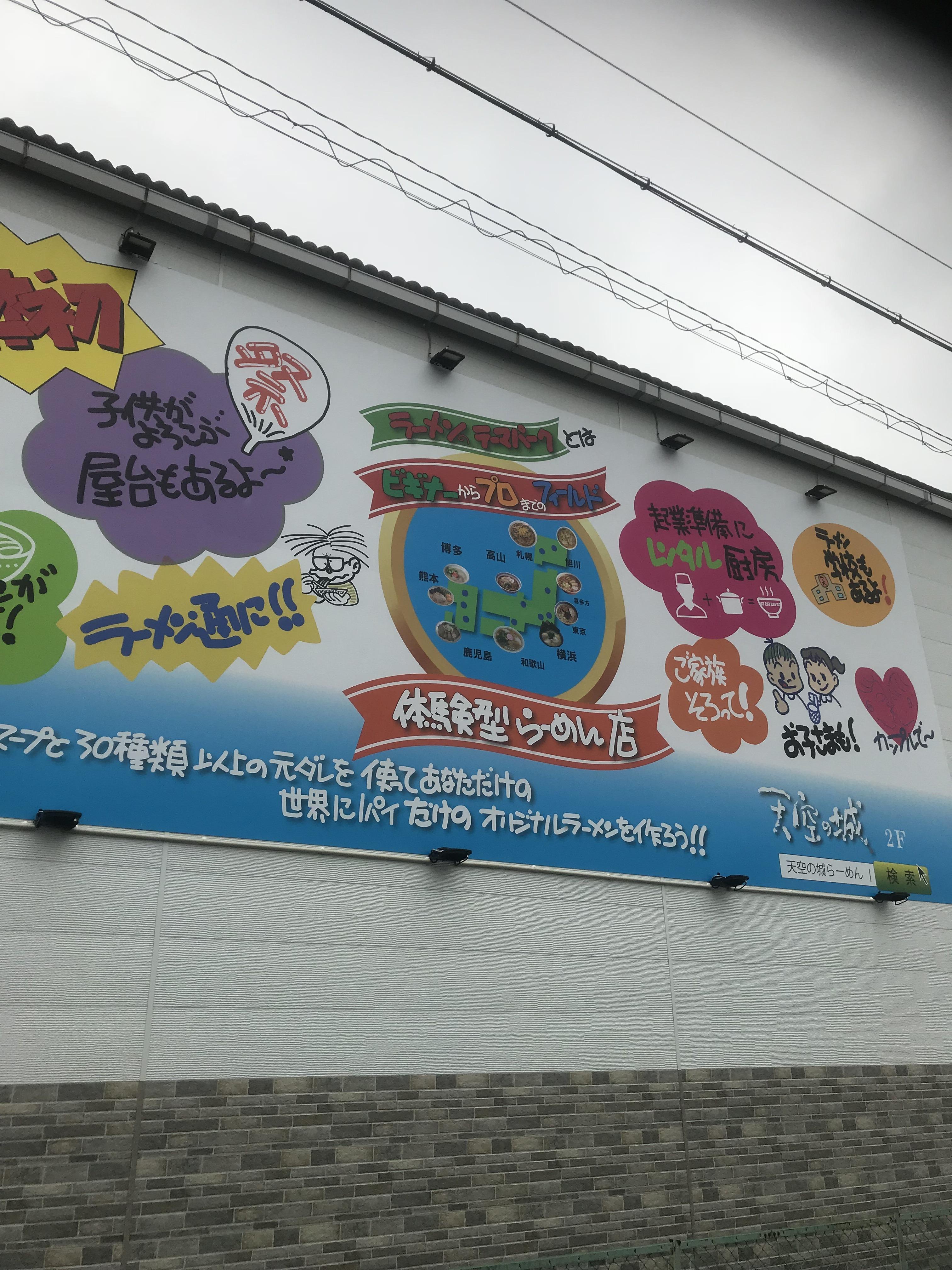 なかむら整骨院 大阪松原市